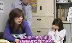 japanese ma and foetus - 7
