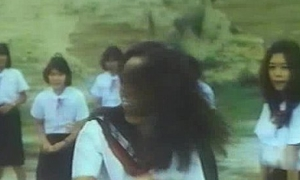 Unladylike Boss Mafia: Disgrace (1980) aka Sukeban mafia: chijoku , Asako Kurayoshi